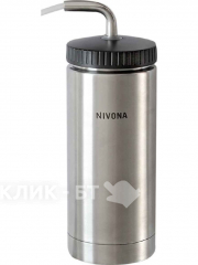 Термос для молока NIVONA nict500 milk cooler thermos